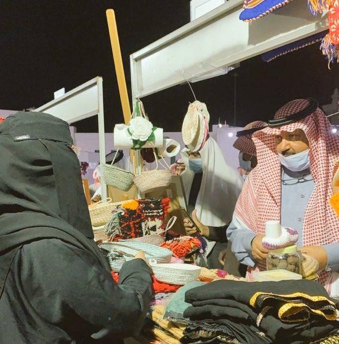 يوم التطوع السعودي والعالمي