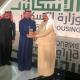 تكريم جمعية الملك عبدالعزيز الخيرية من وزير الإسكان
