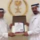 حصول جمعية الملك عبدالعزيز الخيرية على شهادة الايزو