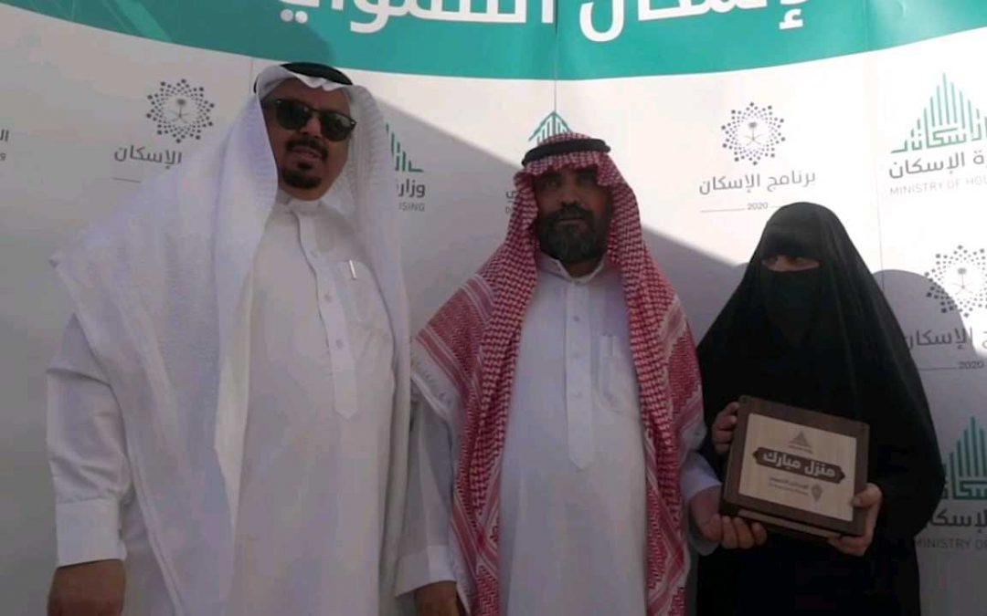 الإسكان التنموي في جمعية الملك عبدالعزيز الخيرية